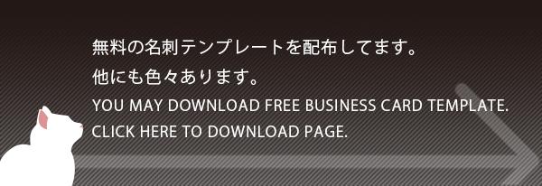 ホームページ ブログテンプレート等web制作 ロゴデザインのnoviablanca