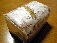 ジョリ・クレール 純生ロールケーキ