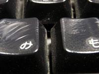 削れたキーボード
