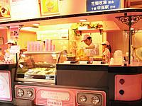 青山 花畑牧場カフェ