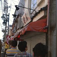 東長崎 ラー麺 きん