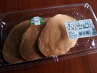 TSURUYA ツルヤ オリジナルどら焼き