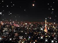 きらきら東京夜景